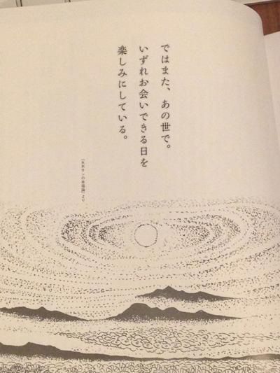 mizuki_shigeru012.jpg