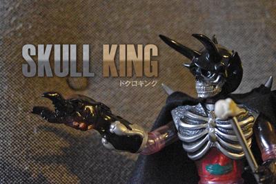 skull_king00.jpg