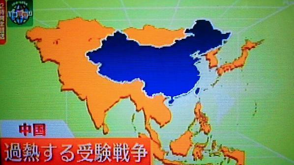 台湾入り中国地図 BS朝日 2012_06_11_