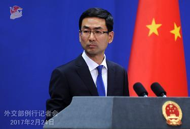 中国安全保障レポート2017 支那外交部
