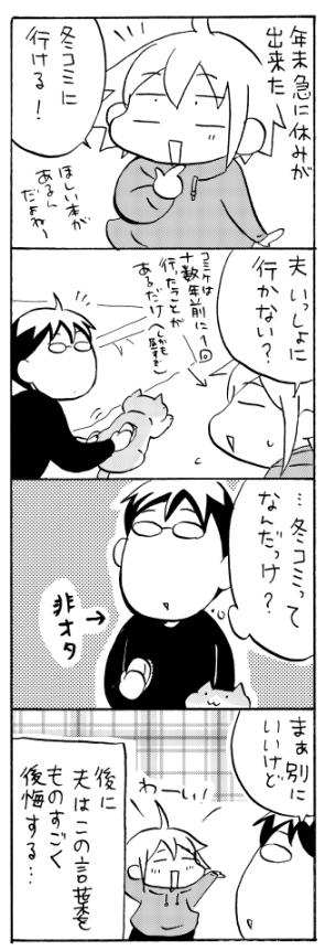 muryo01-1.jpg