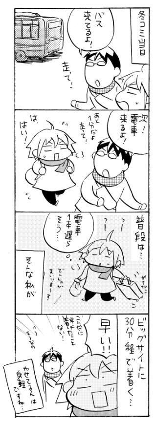 muryo01-2.jpg