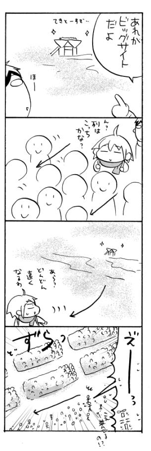 muryo02-1.jpg