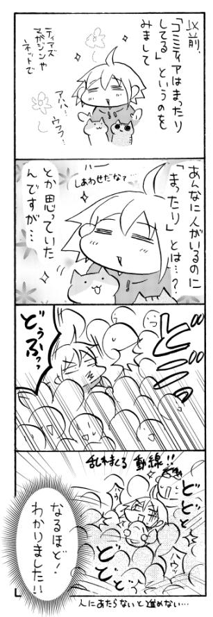 muryo03-2.jpg