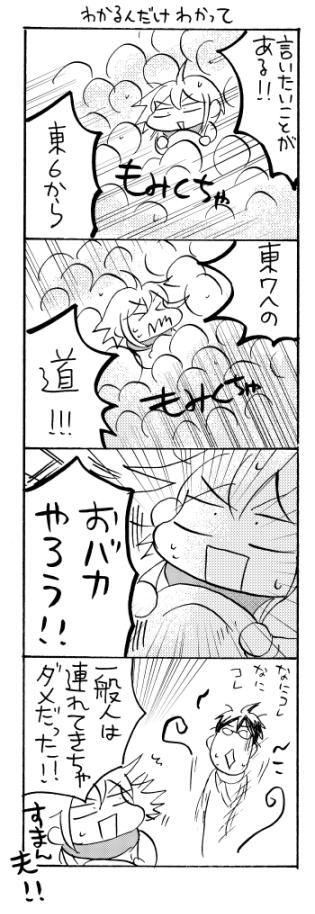 muryo04-1.jpg