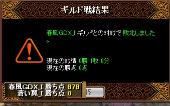 RedStone 17.02.15[03]