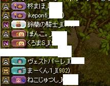 RedStone 17.02.15[02]