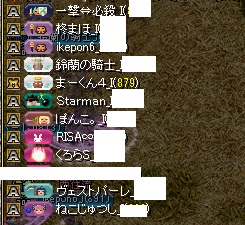 RedStone 17.02.14[00]