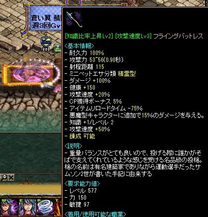 RedStone 17.02.20[02]