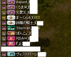 RedStone 17.02.20[07]