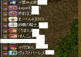 RedStone 17.02.22[03]