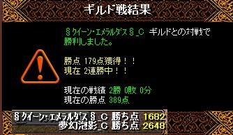 RedStone 17.02.26[03]