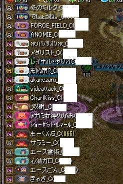 RedStone 17.02.26[02]