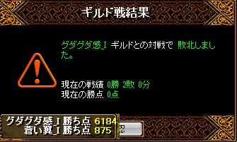 RedStone 17.02.27[03]