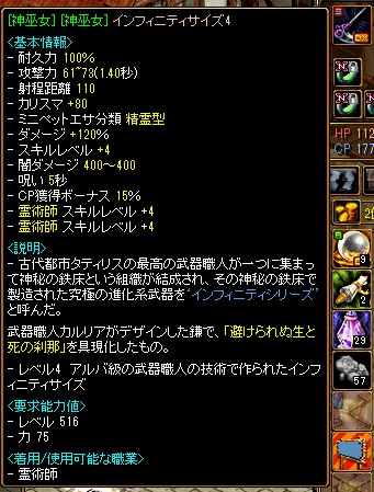 RedStone 17.03.09[110]