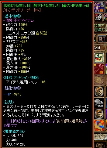 RedStone 17.03.09[17]