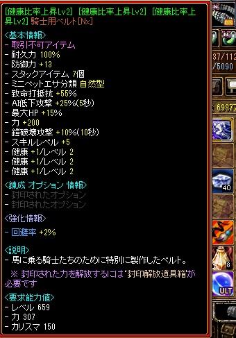 RedStone 17.03.09[15]