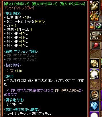 RedStone 17.03.09[14]