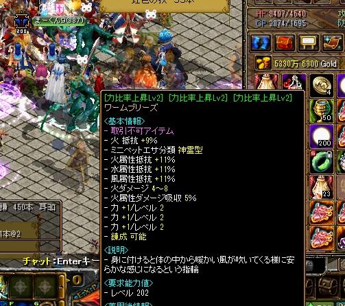 RedStone 17.03.09[02]