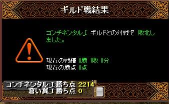 RedStone 17.03.17[04]