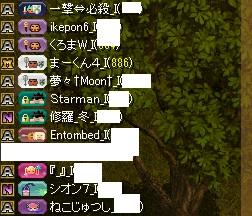 RedStone 17.03.20[03]