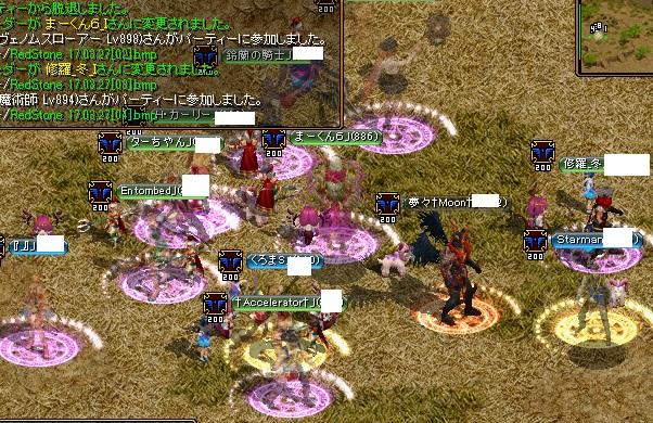 RedStone 17.03.27[05]