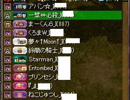 RedStone 17.04.07[03]
