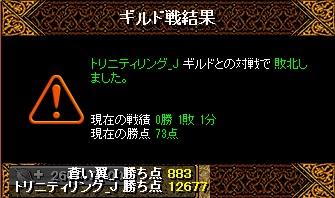 RedStone 17.04.09[08]