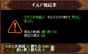 RedStone 17.04.14[04]