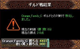 RedStone 17.04.23[02]