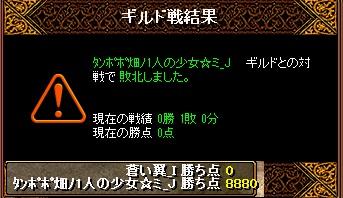 RedStone 17.04.26[06]