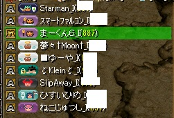 RedStone 17.04.28[03]