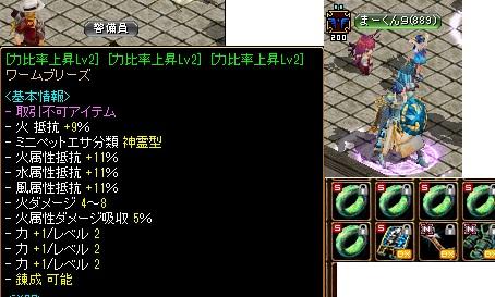 RedStone 17.04.30[01]