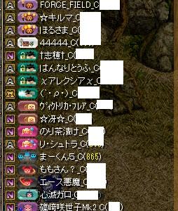 RedStone 17.05.04[05]