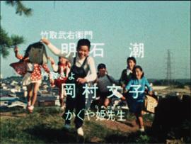 987-127-0aすきすき魔女先生11