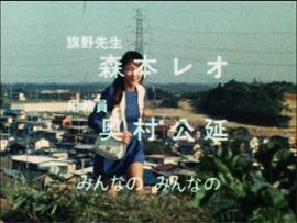 987-127-0aすきすき魔女先生10