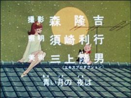 987-127-0aすきすき魔女先生6