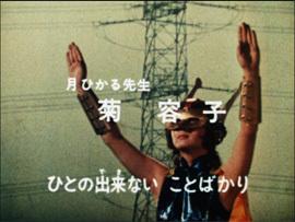 987-127-0aすきすき魔女先生9