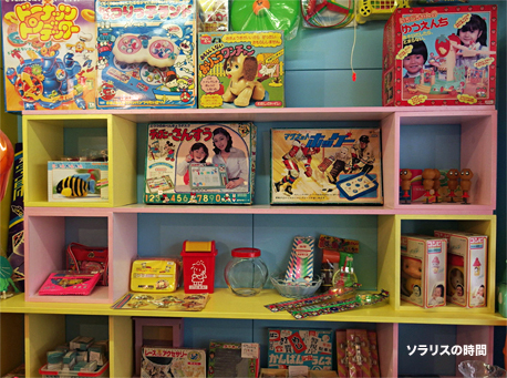 987-127-0aレトロキュート京都7