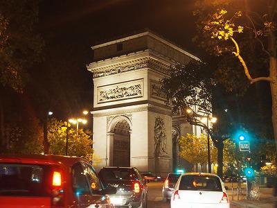 Arc-de-triomphe-de-lEtoile6.jpg