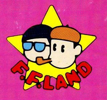 FUZIKO-ff-land2.jpg