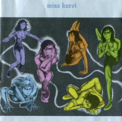 KOGA-ekoekoazarak-cd2.jpg