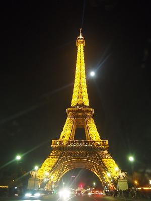 La-tour-Eiffel14.jpg