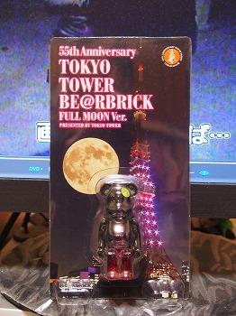 Tokyo-Tower284.jpg