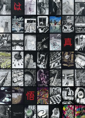 UMEZZ-stampset12.jpg