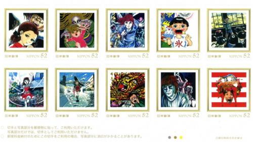 UMEZZ-stampset13.jpg