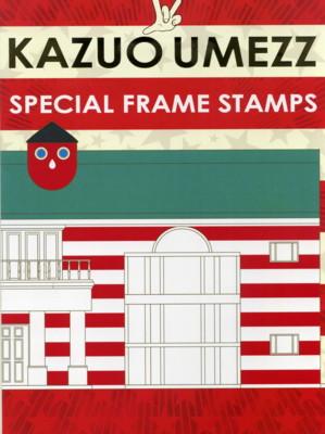UMEZZ-stampset3.jpg