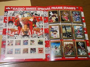 UMEZZ-stampset5.jpg