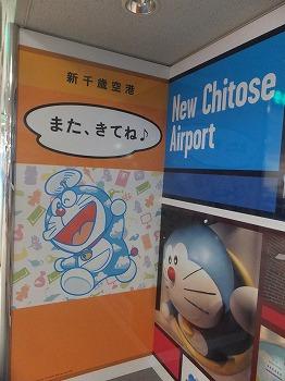 chitose109.jpg