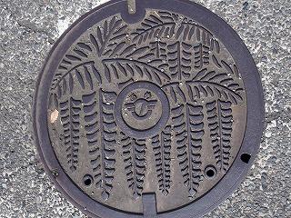 enoshima60.jpg